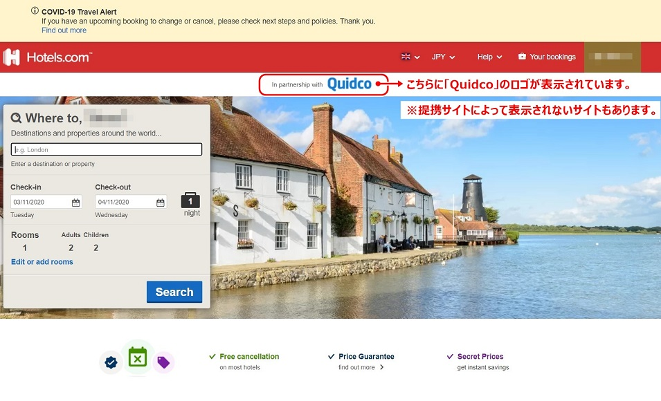 Hotels.comのページへ移動
