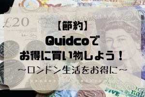 london_saving_quidco