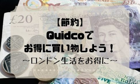 london_saving_quidco