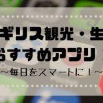 useful_app